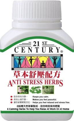 ANTI STRESS HERBS
