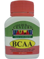 BCAA- Branched Chain Amino Acids, for sports energy