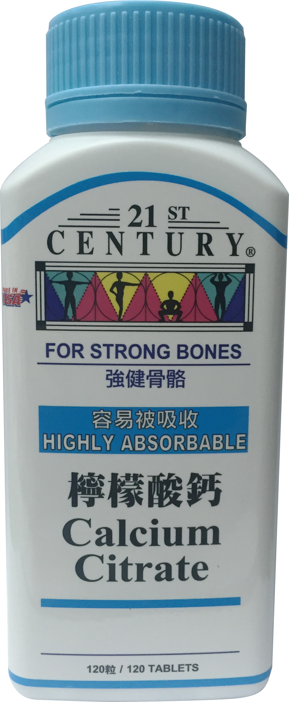 CALCIUM CITRATE,highly absorbable calcium for bone strength,120s