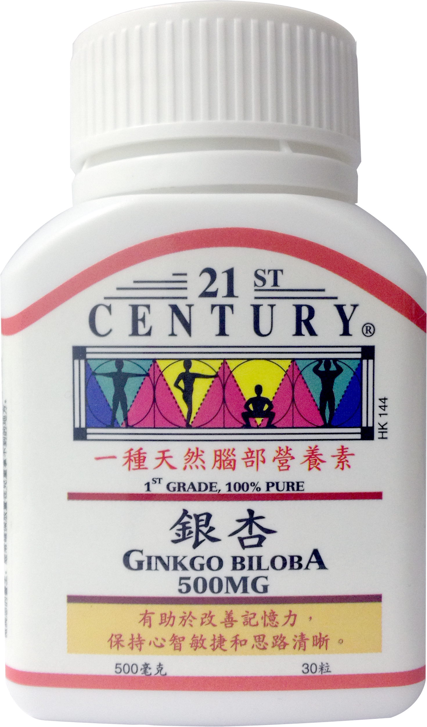 GINKGO BILOBA 500mg for brain & hand/feet circulation HK$65