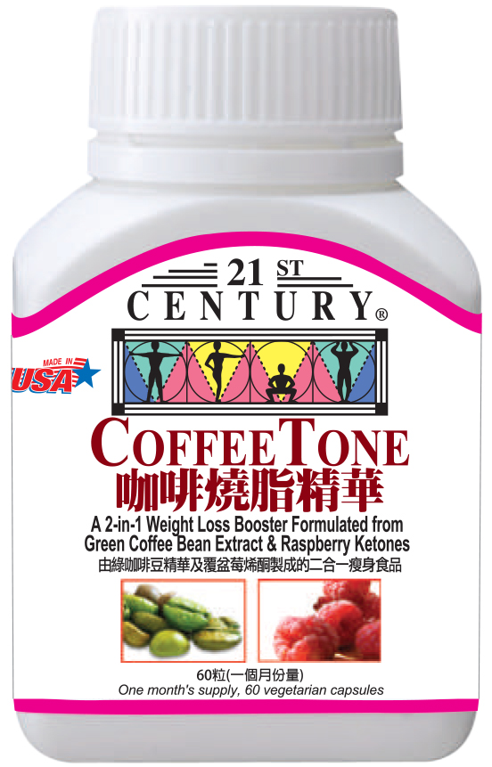 CoffeeTone, Raspberry Ketones+Green Coffee Extract, 60 capsules