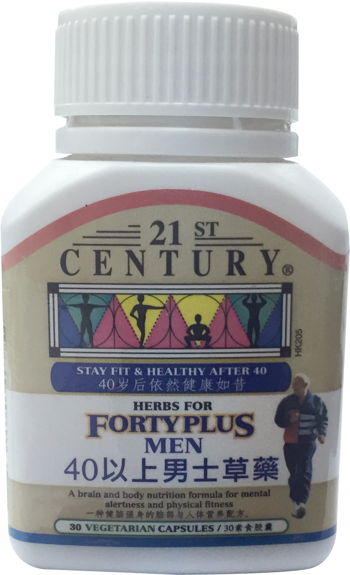 HERBS FOR FORTY PLUS MEN for men's energy and health boost
