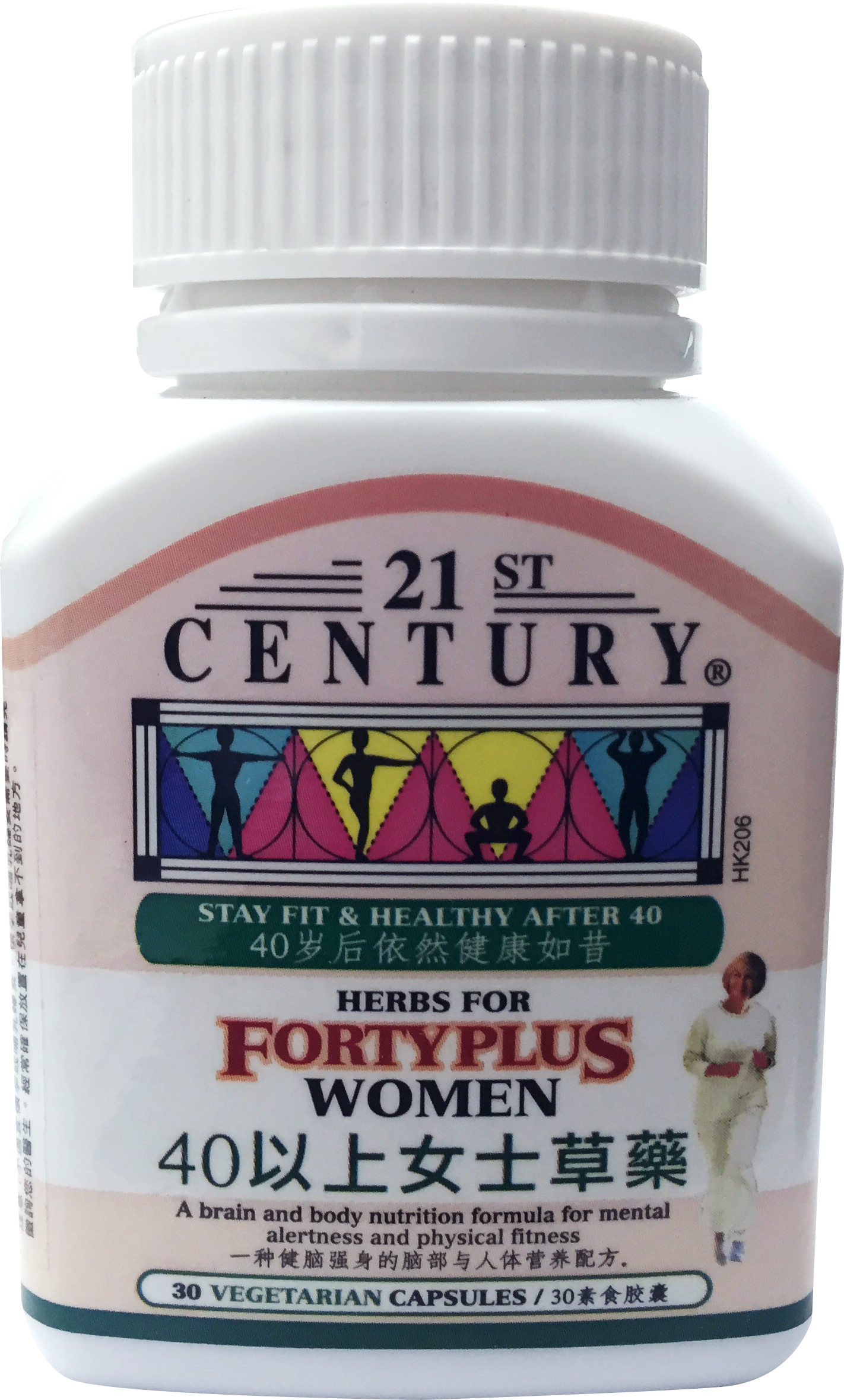 HERBS FOR FORTY PLUS WOMEN (30 Vegetarian Capsules)