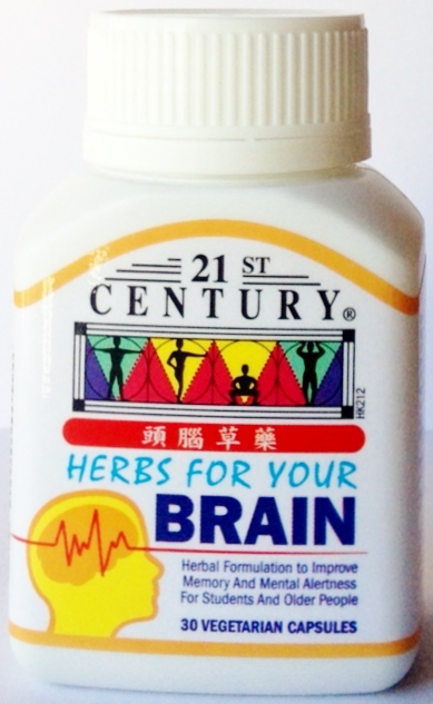 HERBS FOR YOUR BRAIN, 30 capsules HK$55