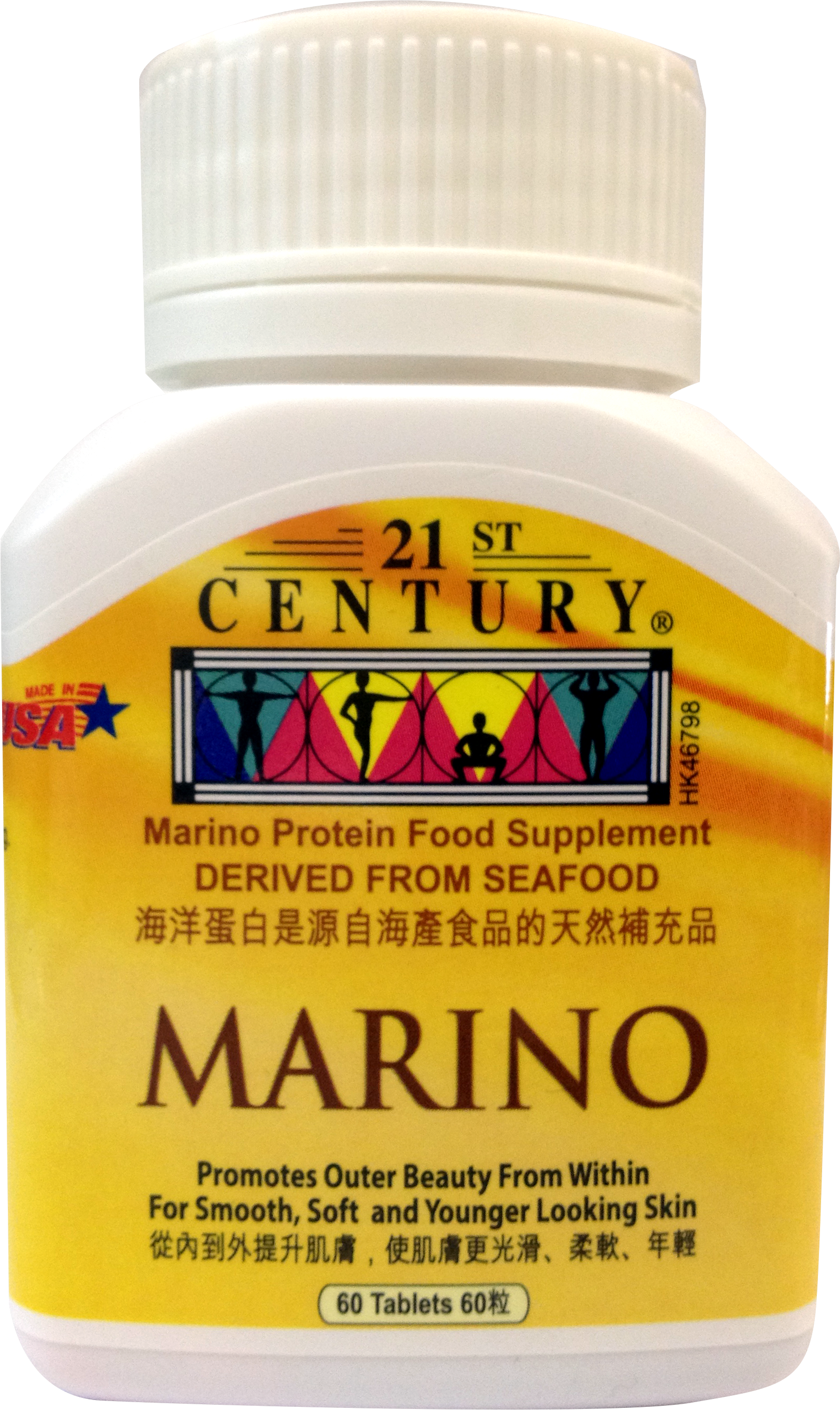 MARINO, marine protein, Skin Nutrition Tablets HK$95