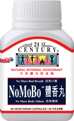 NoMoBo, NO More Mouth Odor, No Mre Body Odor, daily 1capsule - 60 00