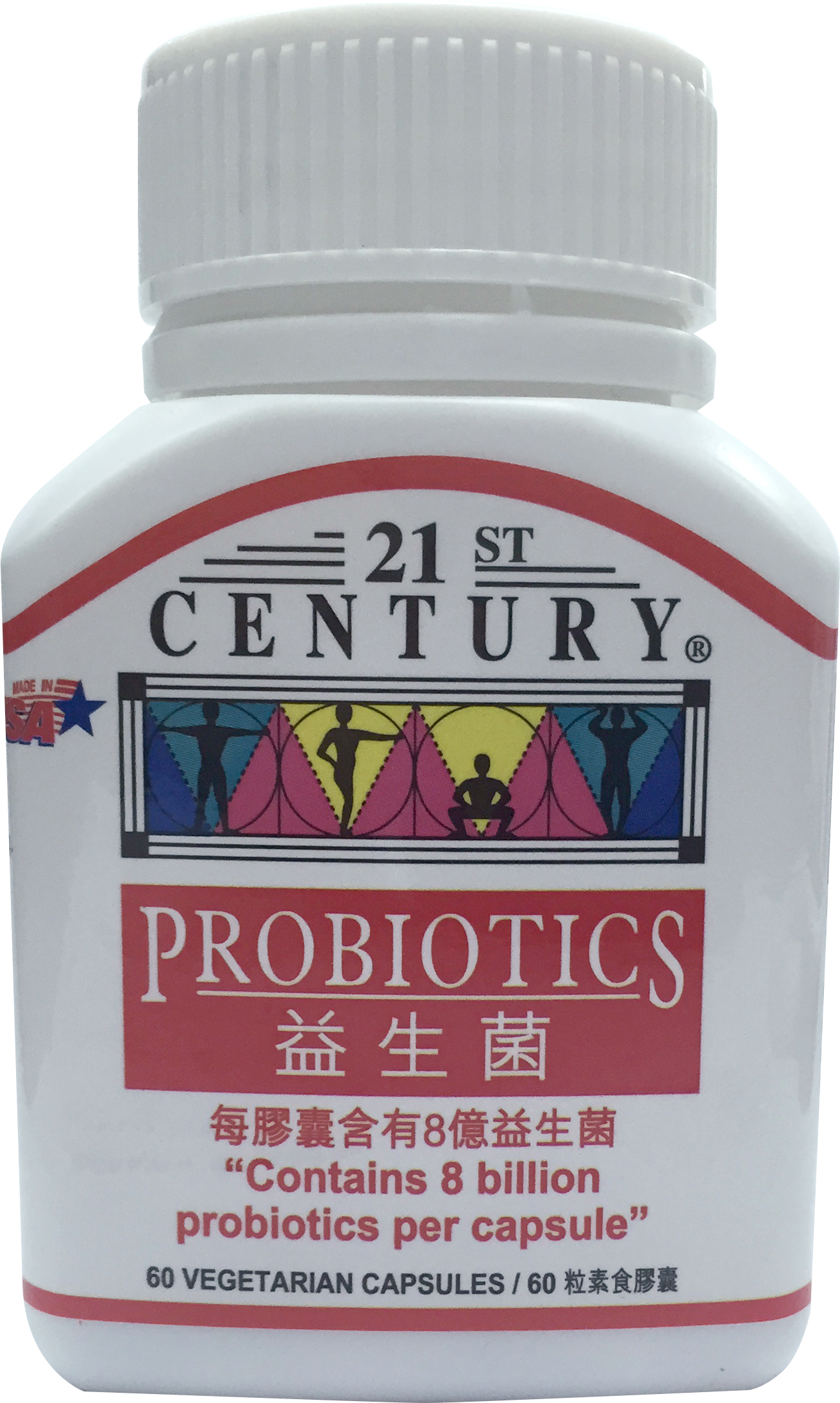 PROBIOTICS 8 Billion for stomach bloating & discomfort