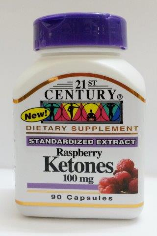 RASPBERRY KETONES (90 capsules) for Weight Loss