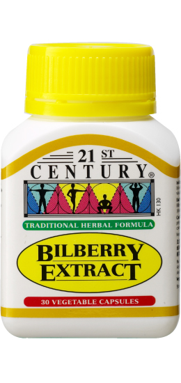 BILBERRY EXTRACT for good night vision